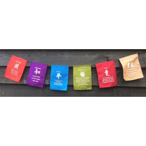 Feng Shui Meditation Prayer Flags - Multicoloured - Hand Made in Bali - Fair Trade